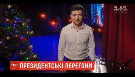 Владимир Зеленский заявил, что будет баллотироваться в президенты