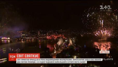 Фантастические, яркие, и рекордные: в мире Новый год встречали зрелищными фейерверками