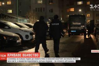 Криваве вбивство у Вінниці: підозрюваний міг жити подвійним життям