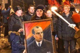 Руханка від Бандери: українці повторили спортивні нормативи лідера ОУН у день його народження