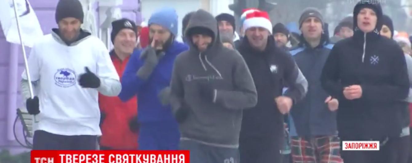 Тверезий новорічний забіг: у Запоріжжі півсотні активістів пробігли три кілометри