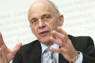 В Швейцарии министр финансов стал федеральным президентом на один год