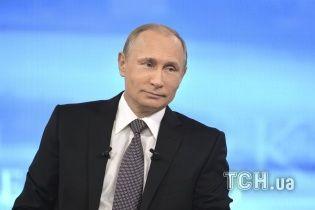 Хакери оприлюднили секретні звіти про обіди Путіна