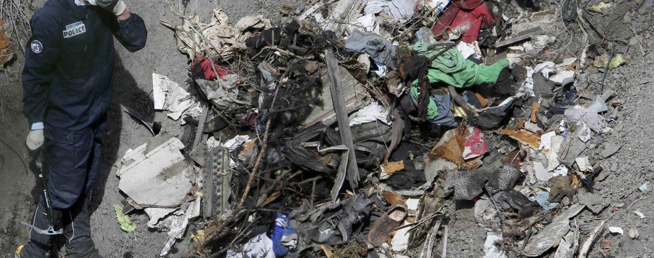 У Мережі з'явився останній лист пілота-самогубця Airbus A320 до лікаря