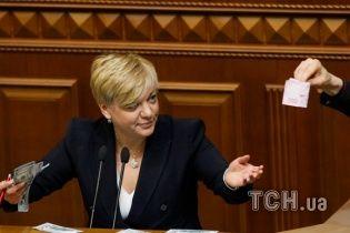 Гонтарева в прошлом году заработала 26 миллионов гривен - декларация о доходах