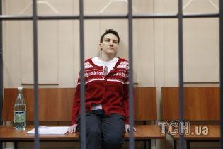 Савченко у зверненні до українців розповіла, коли припинить голодування