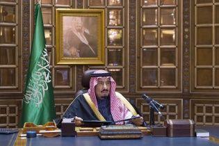Новый король Саудовской Аравии отдал народу $ 30 миллиардов и отпустил заключенных-иностранцев
