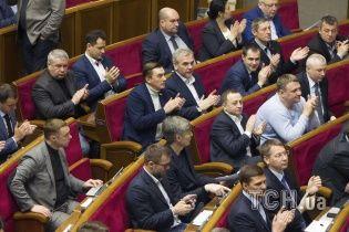 Депутаты разорвали военное сотрудничество с Россией и запретили транзит военных РФ в Приднестровье