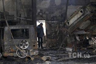 Україна може відсудити у Росії майже трильйон доларів за Крим і Донбас