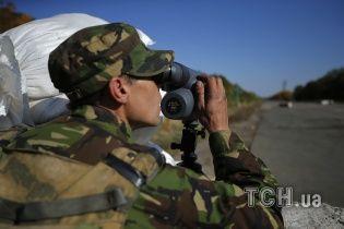 Українські війська відкинули ворога на 20 кілометрів