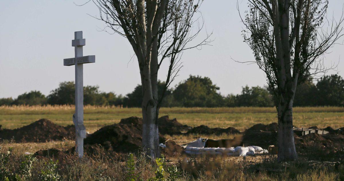 Главный военный прокурор озвучил количество погибших в Иловайском котле военных