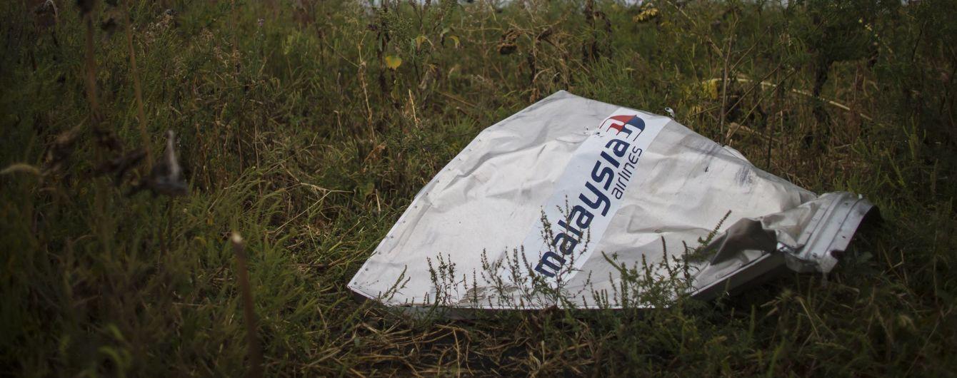 С 2013 года ракеты, которой сбили MH17, на территории Украины не было – экс-заместитель главы Генштаба