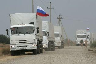 """В России уверяют, что Украина сама отказалась от совместного контроля над """"гуманитарным конвоем"""""""