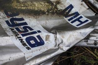 """""""Спробуйте переконати Путіна покаятися"""". Родичі жертв збитого MH17 звернулися до Трампа"""