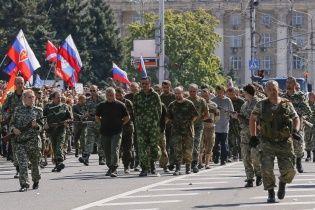 """Бойовик Басурін міг розстріляти полонених, які відмовилися брати участь у """"параді зла"""" в Донецьку - СБУ"""