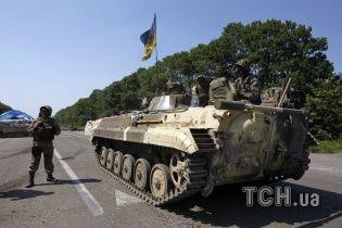 Сили АТО звільнили від терористів ще чотири населені пункти на Донбасі