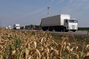 """Российская гуманитарка """"застыла"""" в 20 км от украинской границы"""