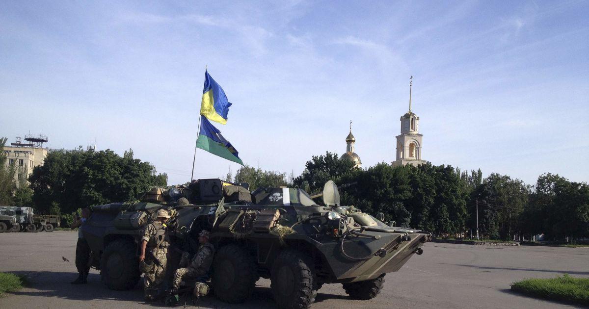 Українські військові звільнили Слов'янськ. @ Reuters