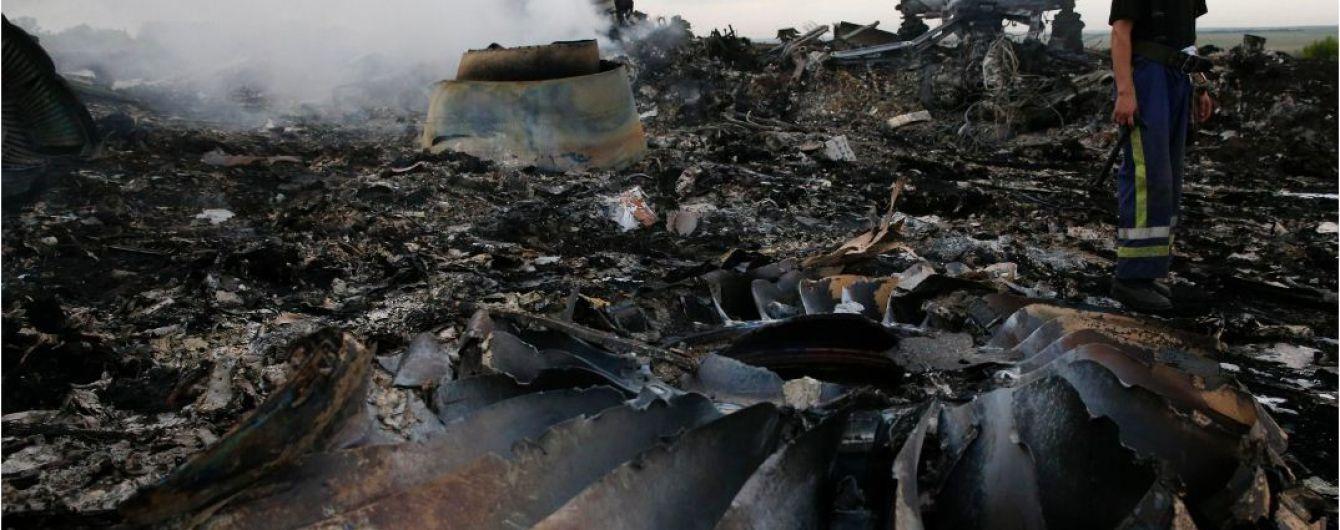 Все самое важное из отчета Нидерландов об авиакатастрофе MH17 над Донбассом