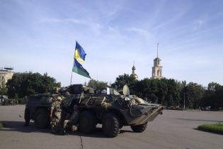 Сили АТО за добу звільнили від терористів чотири міста на Донбасі (мапа)