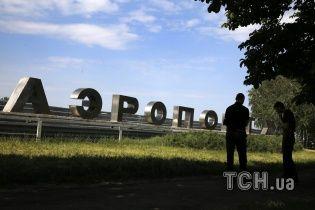 Возле аэропорта в Донецке идет бой, жителей просят оставаться дома