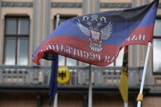 """Влада так званої ДНР """"в терміновому порядку"""" проситиметься до складу Росії"""