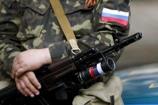 Депутаты Дебальцево сдали горсовет террористам