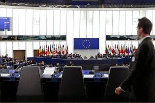 Европарламент в резолюции подтвердил перспективу членства Украины в ЕС