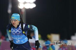 """Російські вболівальники кричали українським біатлоністкам """"промахніться, падайте"""""""