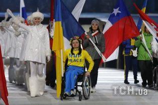 """Украинскую спортсменку не пускали на закрытие Паралимпиады с надписью """"мир"""""""