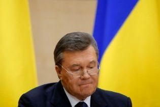 "В Европе уже ""заморозили"" миллиард долларов ""семьи"" Януковича - СМИ"