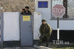 У Криму українські військові відмовилися здати зброю невідомим за $ 200 тисяч
