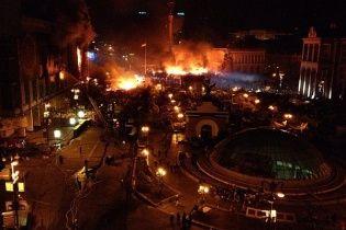 СБУ готовится к проведению антитеррористической операции в Украине