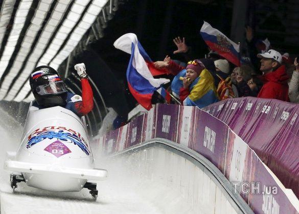 бобслейна команда Росія 1