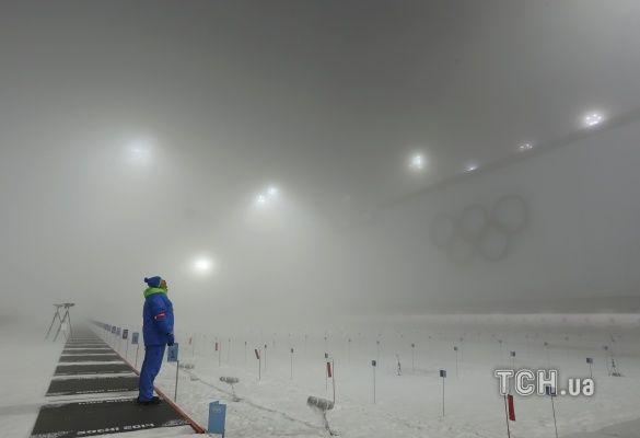 густий туман в Сочі
