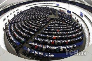 Европарламент призвал Россию не считать Украину своей сферой влияния