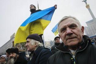 """На Майдане сегодня соберется вече """"Украина и Крым - едины!"""""""