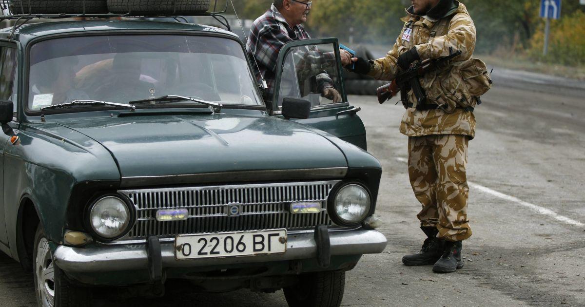 Пограничники задержали боевика с союзницей, которые заблудились на Донетчине