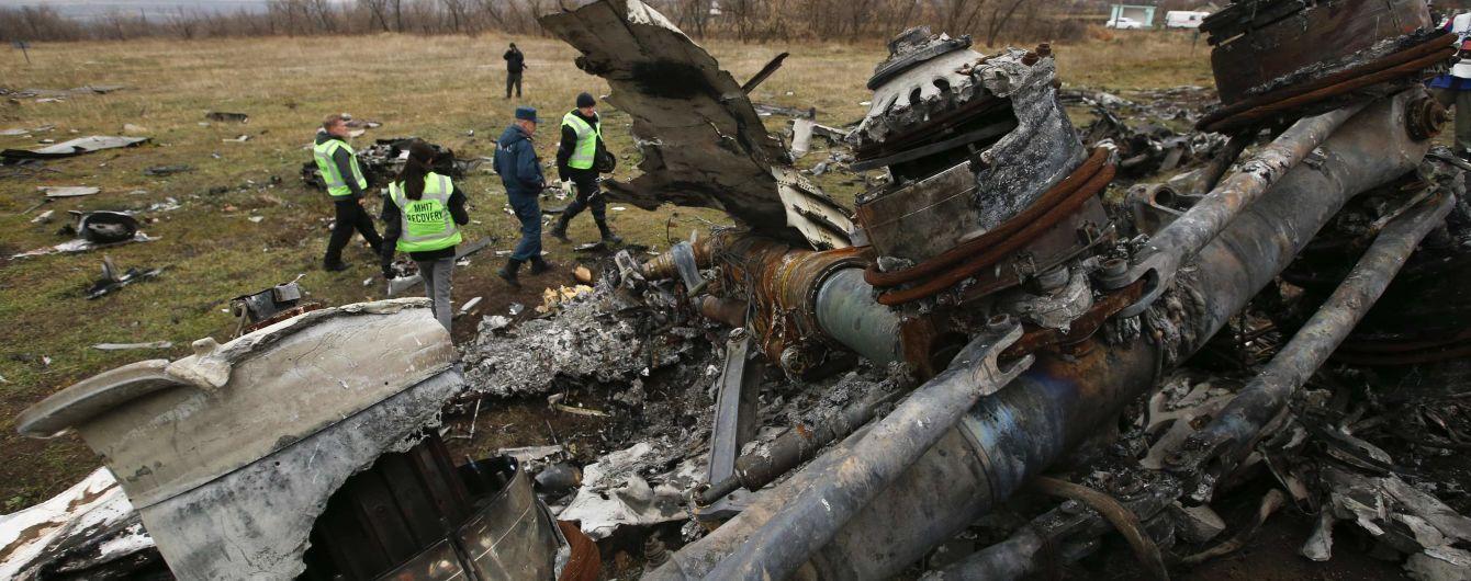 Доклад следователей по MH17 поможет доказать преступления России на Донбассе в суде ООН – Зеркаль