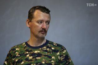 """Боевик """"Стрелков"""" подтвердил подлинность записи СБУ относительно обсуждения людьми Пушилина ликвидации Захарченко"""
