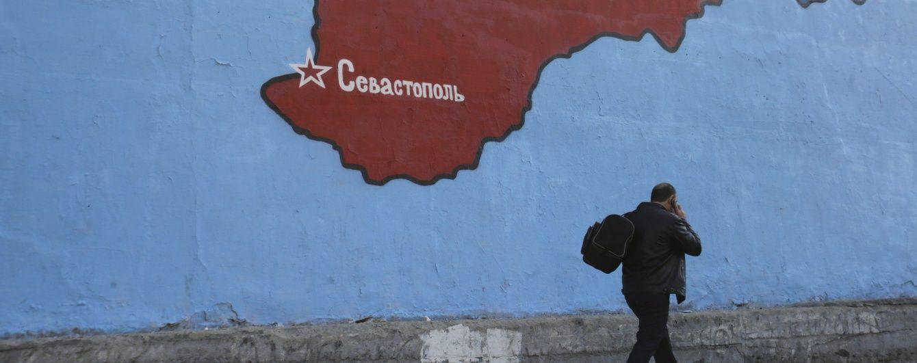 """Демократія в анексованому Криму переживає """"драматичні невдачі"""" - Freedom House"""