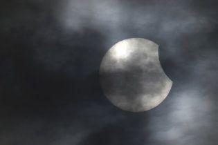 Сонячне затемнення 20 березня. Повне відео