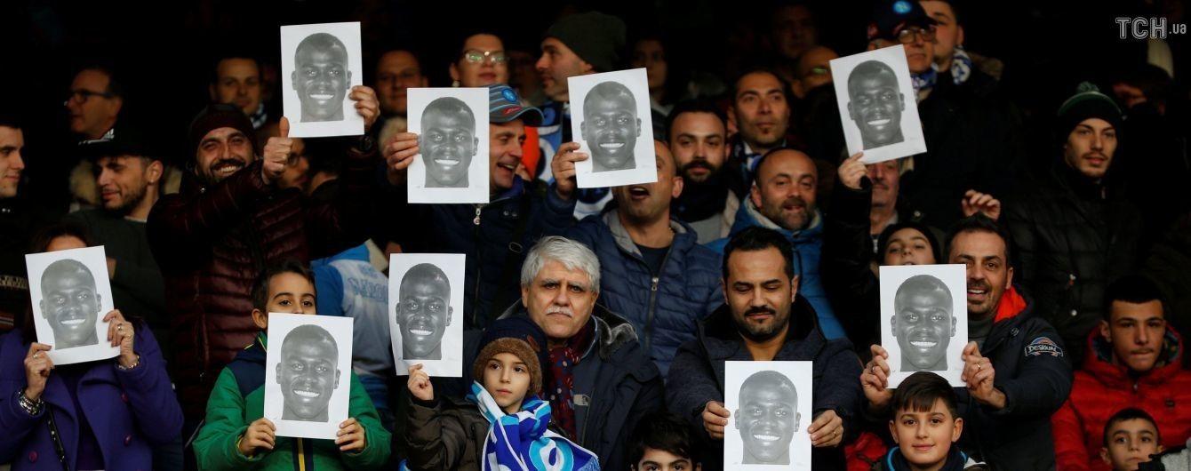 """Фанати """"Наполі"""" провели акцію на знак засудження расизму після цькувань темношкірого футболіста"""
