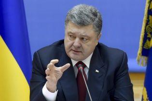 Порошенко рассказал, когда украинцам следует ждать безвизового режима с ЕС