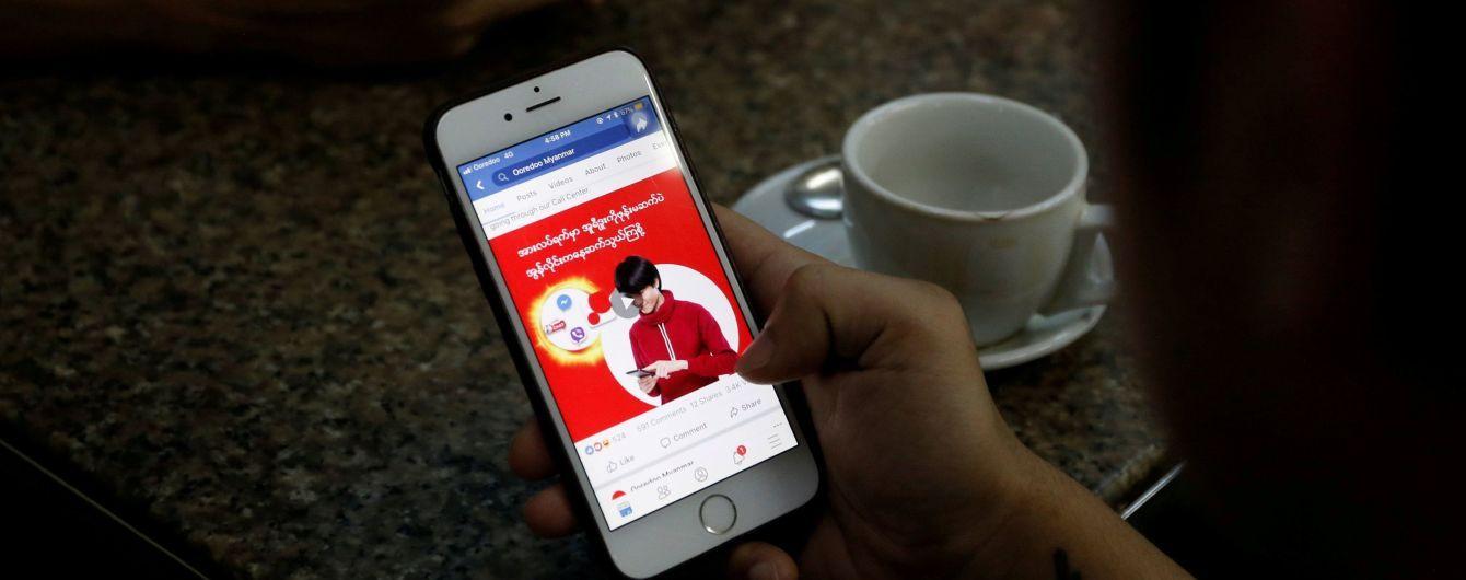 У Facebook визнали, що надали іншим компаніям можливість писати повідомлення від імені користувачів