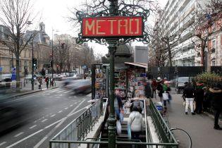 В Марселе с рельсов сошел поезд метро, пострадали 14 пассажиров