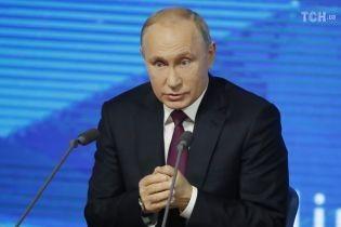 """""""Будем делать все, чтобы поддержать такое состояние"""". Путин оговорился, анализируя """"неблагоприятные условия"""" в Украине"""