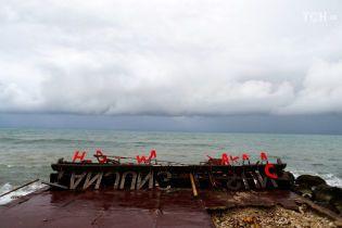 В Индонезии сработала система предупреждения о цунами: сотни людей бежали в панике