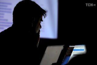 Хакери три роки підглядали за листуванням дипломатів ЄС