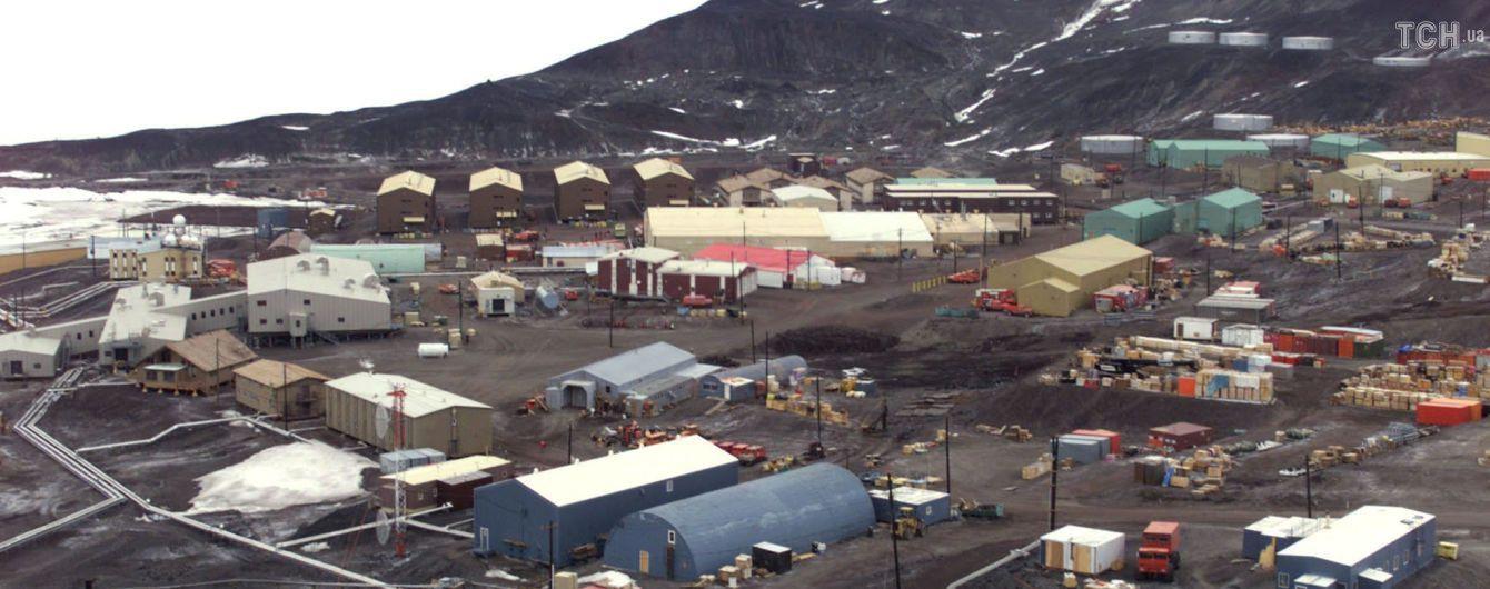 На американській базі в Антарктиді померли двоє людей